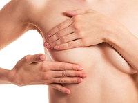Исследование отделяемого молочной железы